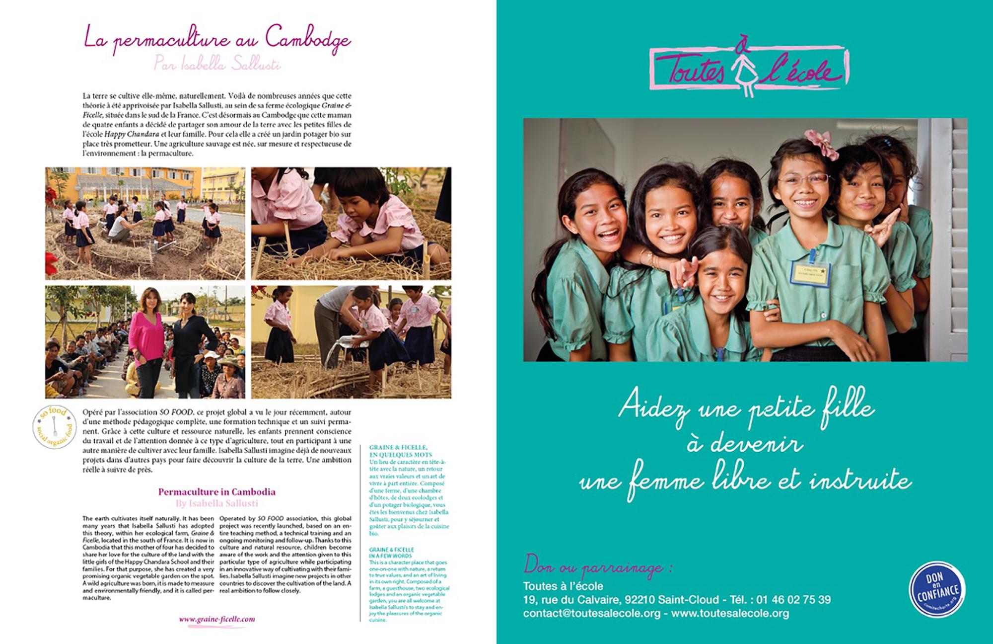 kids-magazine-20-d66